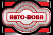 ДЕТЕЙЛИНГ-ЦЕНТР АВТО-НОВА